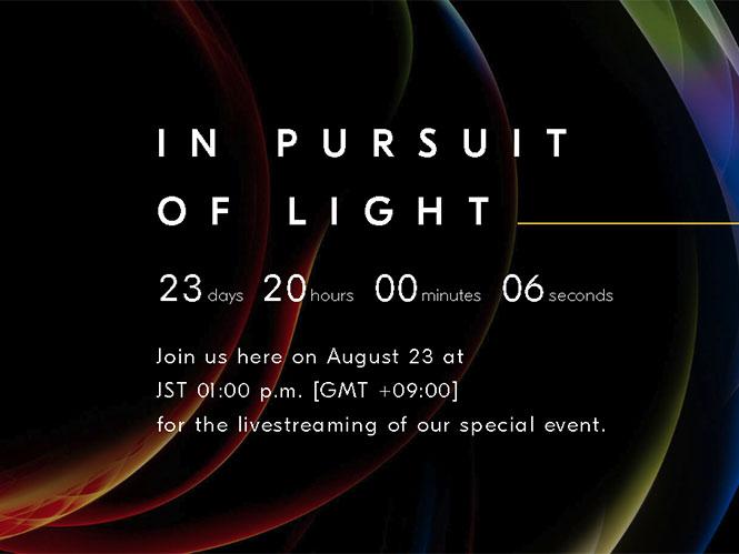 Είναι επίσημο, η νέα Full Frame mirrorless μηχανή της Nikon έρχεται στις 23 Αυγούστου