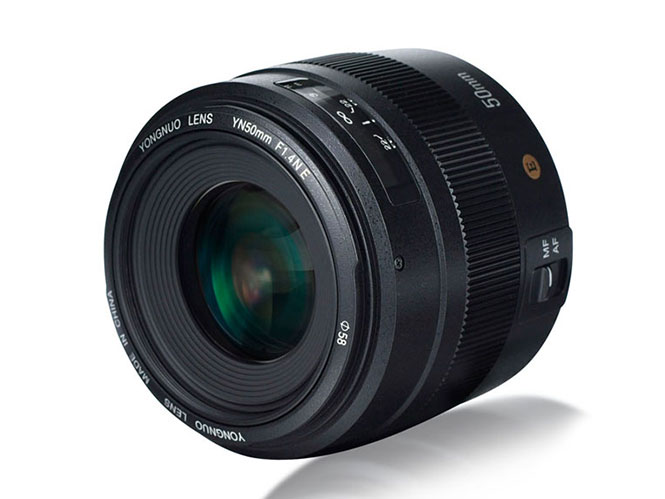 Νέος Yongnuo YN 50mm f/1.4N E II για Nikon μηχανές