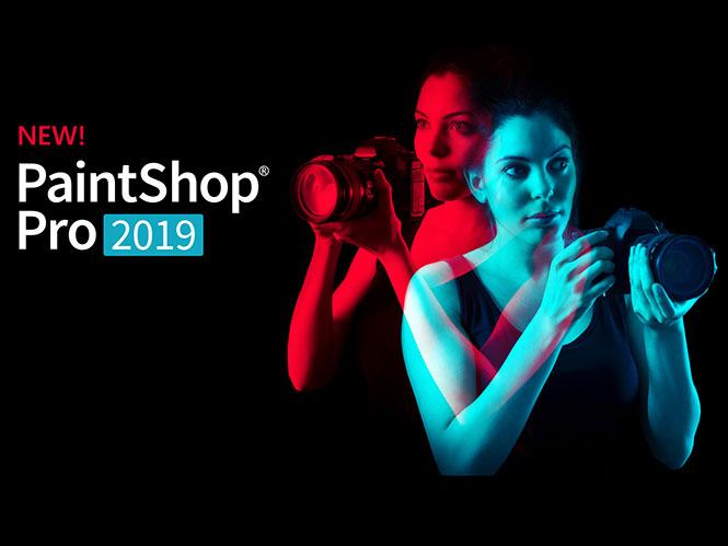 PaintShop Pro 2019: Νέα έκδοση για το λογισμικό επεξεργασίας φωτογραφιών της Corel