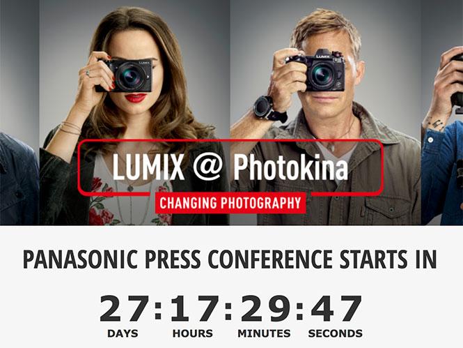 H Panasonic έχει προγραμματισμένη συνέντευξη τύπου για τη Photokina 2018