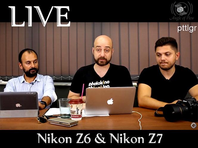 Angle of View: Σχολιάσαμε την μεγάλη ανακοίνωση της Nikon ζωντανά με το live streaming από το Τόκιο