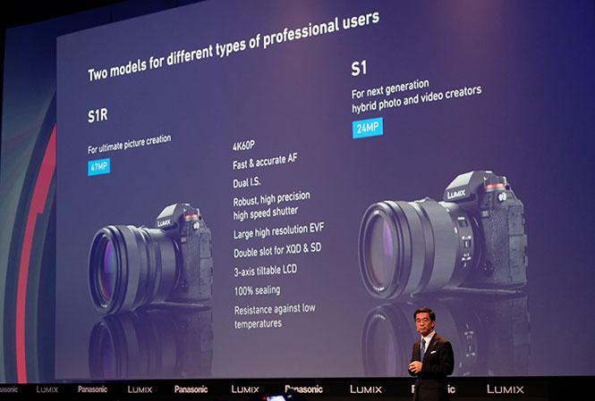Τελικά στις 31 Ιανουαρίου παρουσιάζονται οι νέες Panasonic S1 και S1R