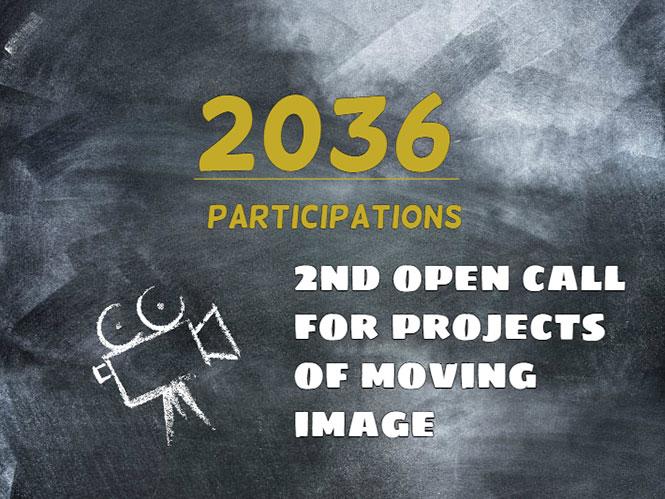 Ολοκληρώθηκε η 2η έκδοση του διαγωνισμού κινούμενης εικόνας του Photometria International Photography Festival
