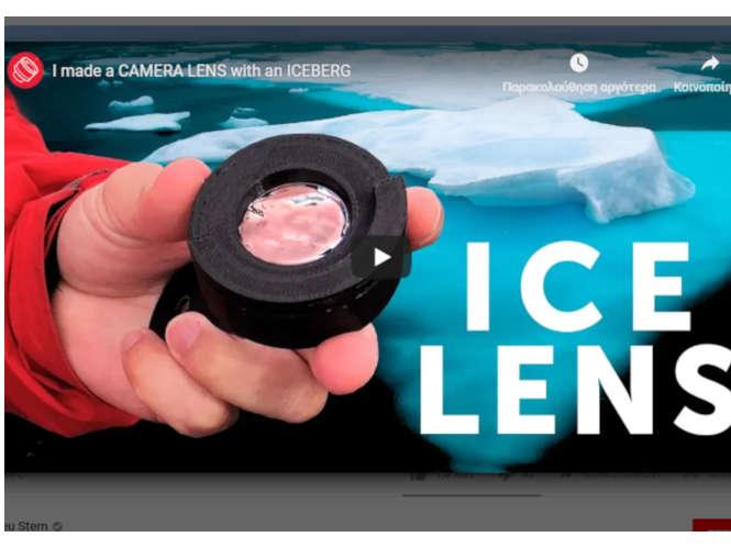 Αυτός είναι ο πρώτος φωτογραφικός φακός από καθαρό πάγο και ναι βγάζει φωτογραφίες