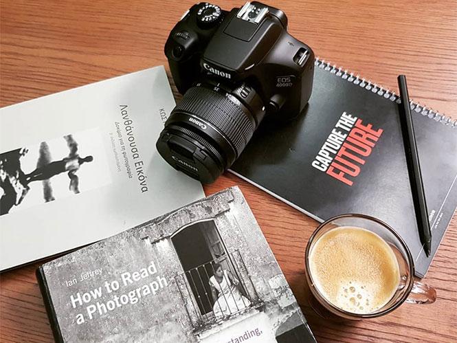 ΜΕΓΑΛΟΣ ΔΙΑΓΩΝΙΣΜΟΣ! Χαρίζουμε μία DSLR μηχανή, την Canon EOS 4000D