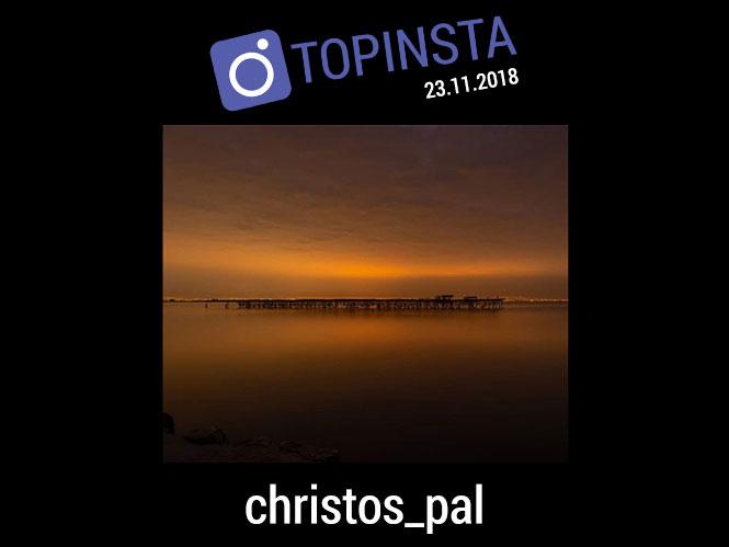 Η TOPINSTA εικόνα της εβδομάδας – 23.11.2019!