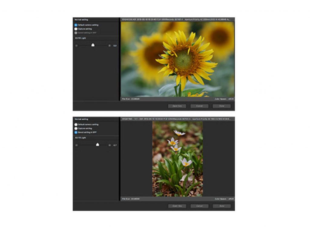 Η SIGMA διαθέτει ειδικό Plugin για το Adobe Photoshop