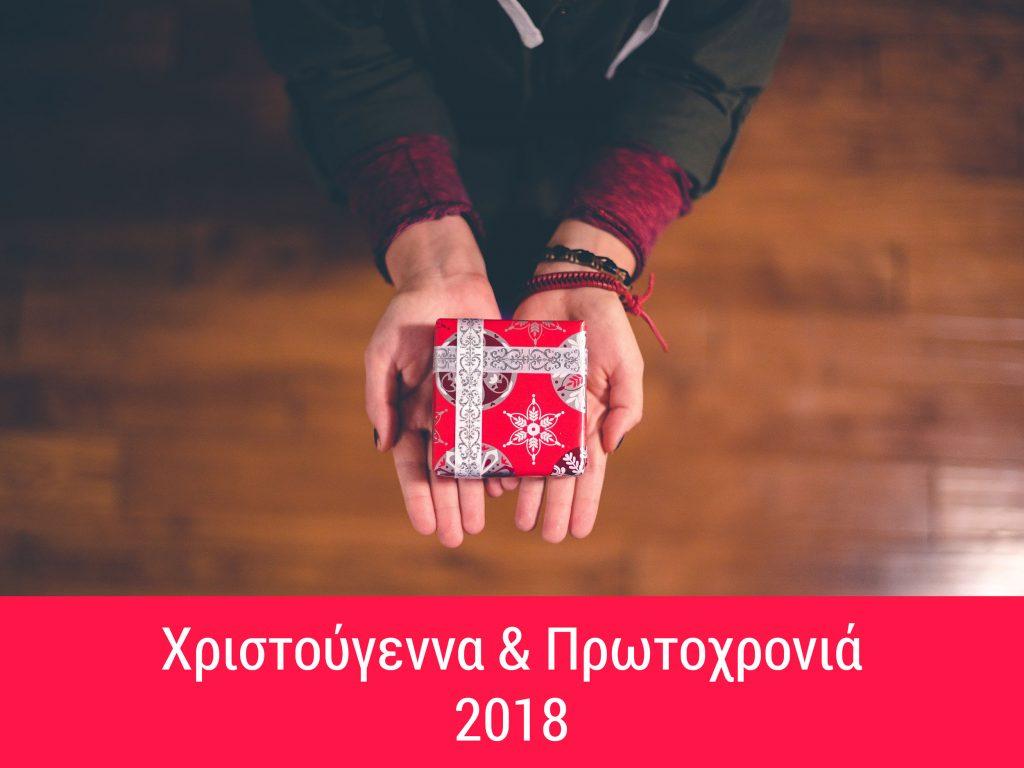 Οι 15 προτάσεις μας για φωτογραφικά δώρα, για Φωτογράφους!