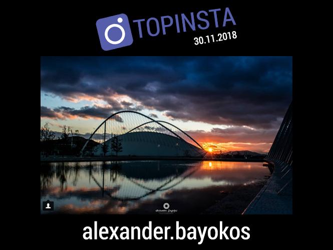 Η TOPINSTA εικόνα της εβδομάδας – 30.11.2019!