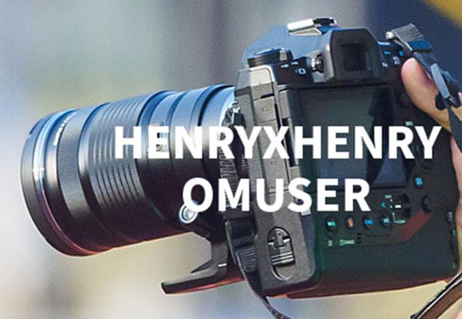 Διέρρευσε ακόμα μία φωτογραφία της Olympus OM-D E-M1X