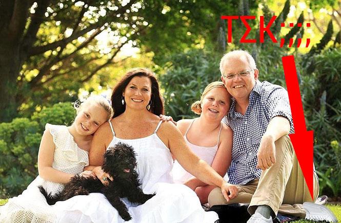 Photoshop FAILS: Εμφάνισαν τον πρωθυπουργό της Αυστραλίας με δύο αριστερά πόδια