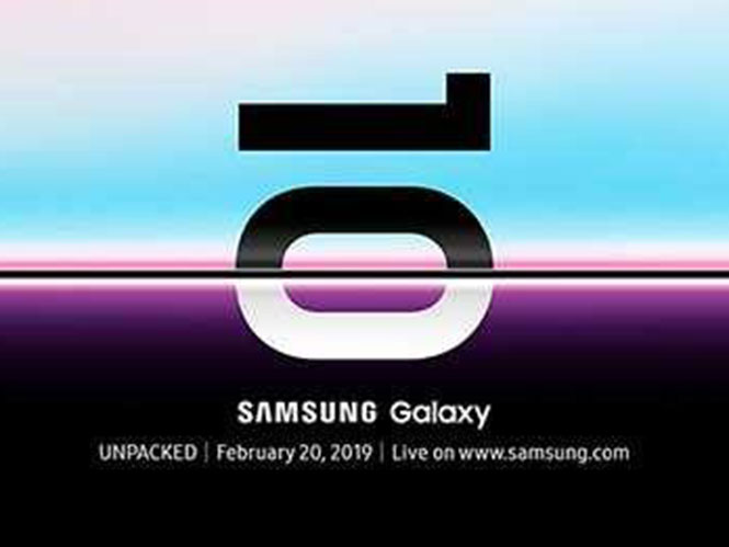 To  Samsung Galaxy S10 παρουσιάζεται στις 20 Φεβρουαρίου