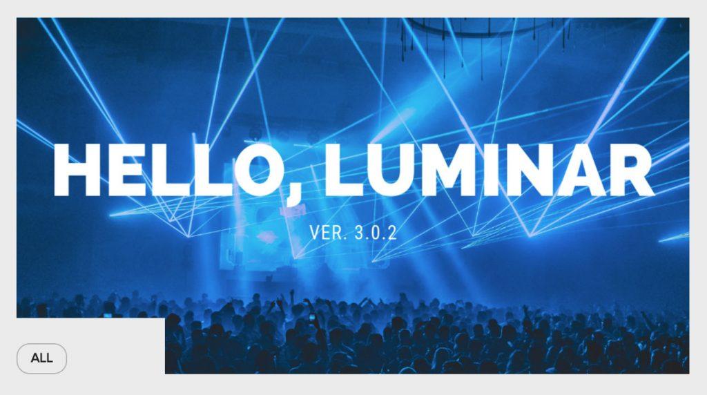 Νέα αναβάθμιση του Luminar με  βελτιώσεις και υποστήριξη για νέες μηχανές