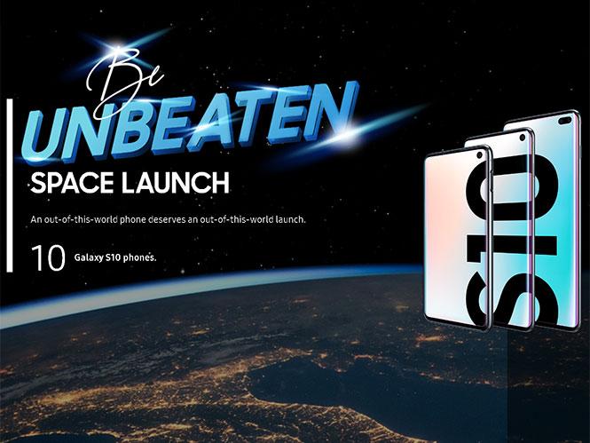 To Samsung Galaxy S10 πήγε στο διάστημα για να βγάλει τη Γη από ψηλά