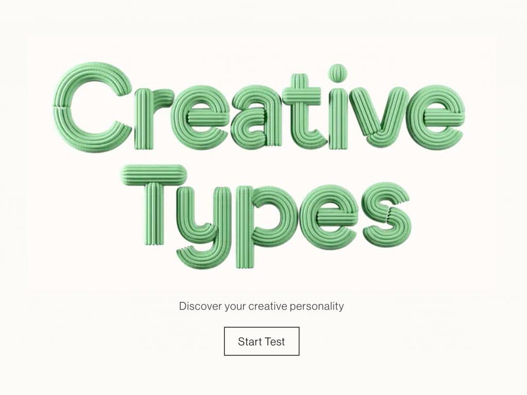 Τεστ της Adobe: Ποιο είδος δημιουργικού τύπου είστε;