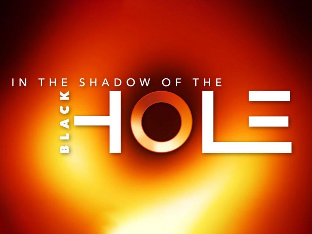 10 πράγματα που πρέπει να ξέρεις για την πρώτη εικόνα μαύρης τρύπας