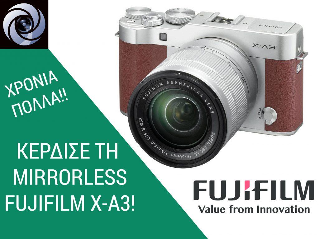 Μεγάλος Διαγωνισμός με τη Fujifilm Ελλάδας! Κέρδισε μία mirrorless Fujifilm X-A3!