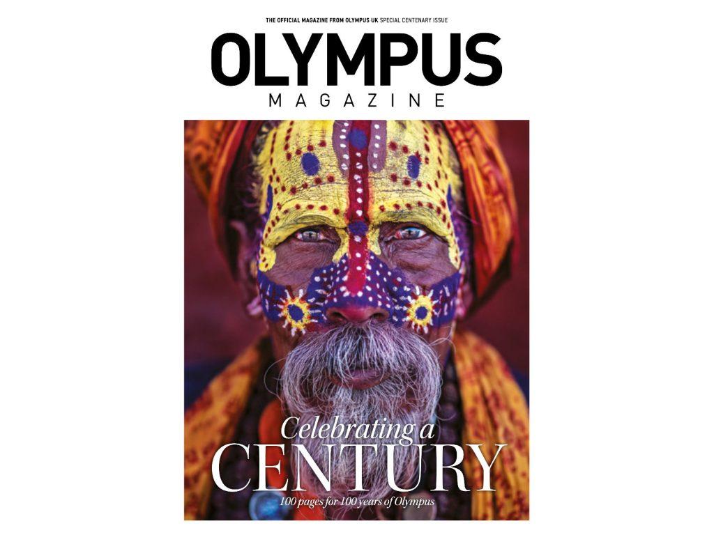 Νέο τεύχος του Olympus Magazine, αφιερώμενο στα 100α γενέθλια της εταιρείας