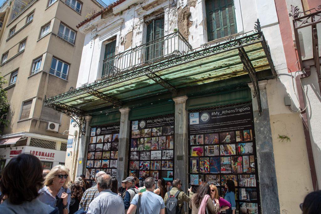 Εγκαίνια της Υπαίθριας Έκθεσης #My_AthensTrigono των Greek Instagramers Events