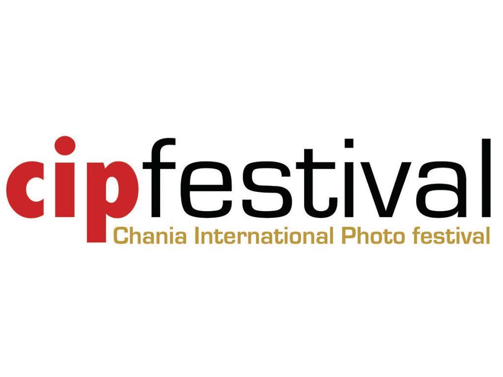 Chania International Photo Festival 2019: Πρόσκληση συμμετοχής Καλλιτεχνών