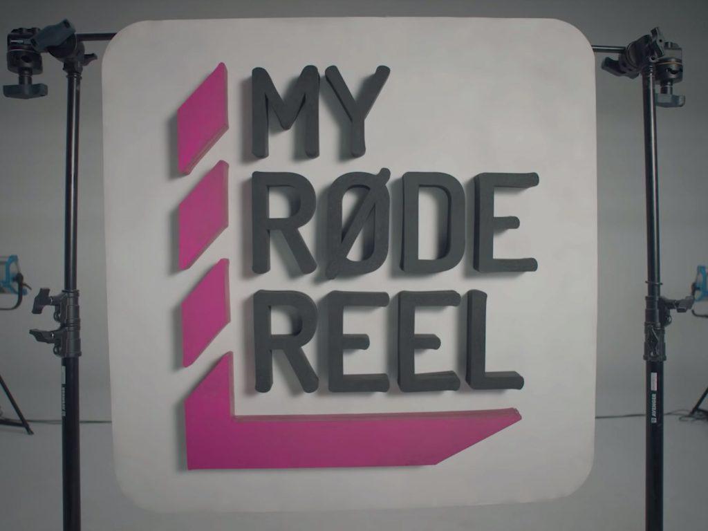 MY RØDE REEL 2019: Διαγωνισμός ταινιών μικρού μήκους με έπαθλα 1 εκατομμυρίου δολαρίων