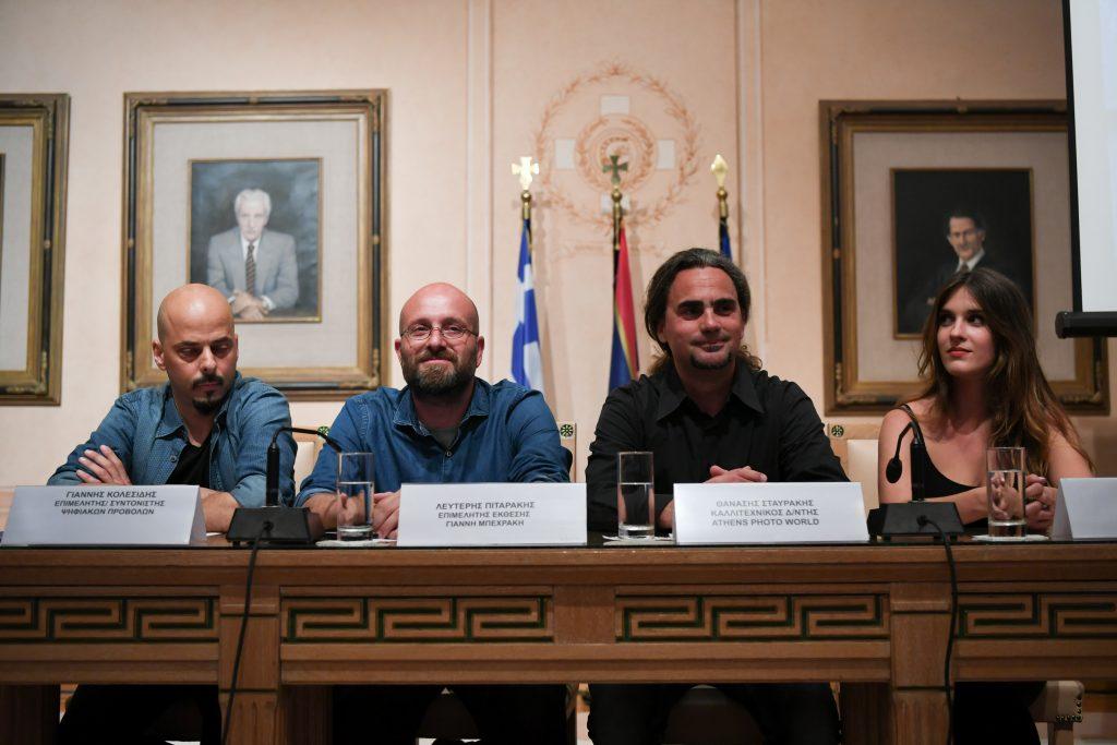 Παρουσιάστηκε το ATHENS PHOTO WORLD στην Αθήνα, στις 7 Ιουνίου τα επίσημα εγκαίνια