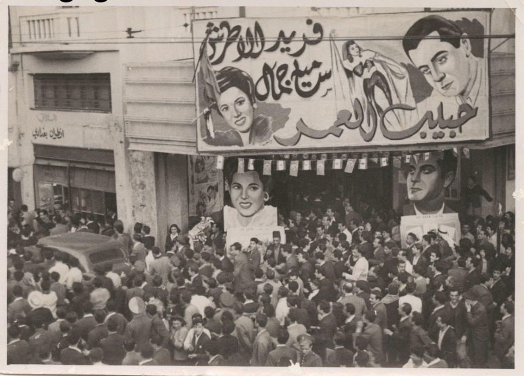 Arab Image Foundation: Διαθέσιμες online πάνω από 22.000 φωτογραφίες από το 1860 και μετά
