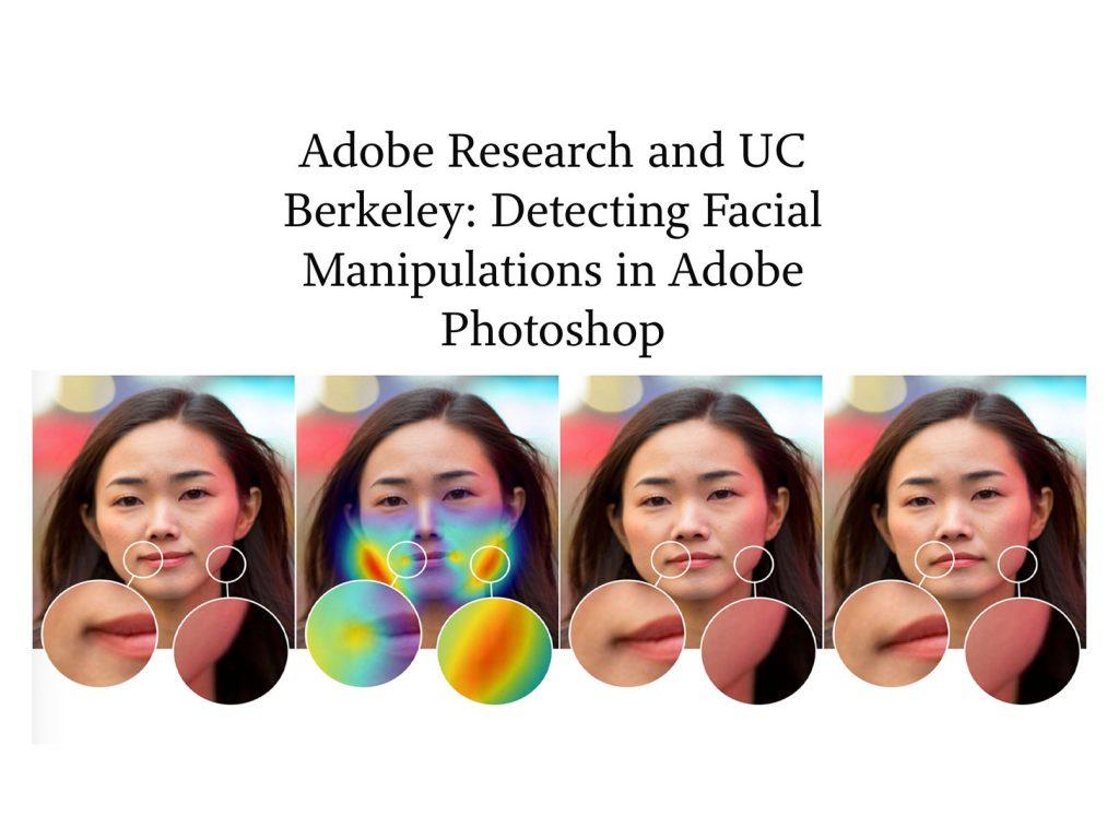 Νέο λογισμικό βρίσκει ποια πορτραίτα έχουν δεχτεί ψηφιακή επεξεργασία