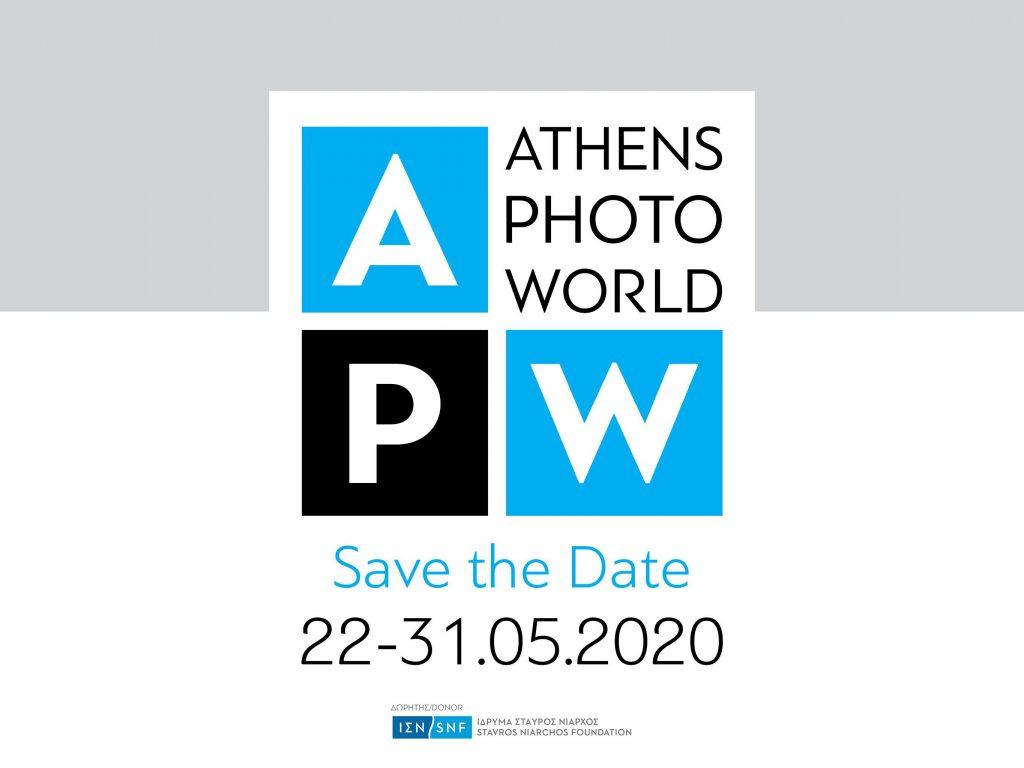 Athens Photo World 2020: Ακυρώθηκε το Φεστιβάλ λόγω κορονοϊού, συνεχίζουν κανονικά οι διαγωνισμοί