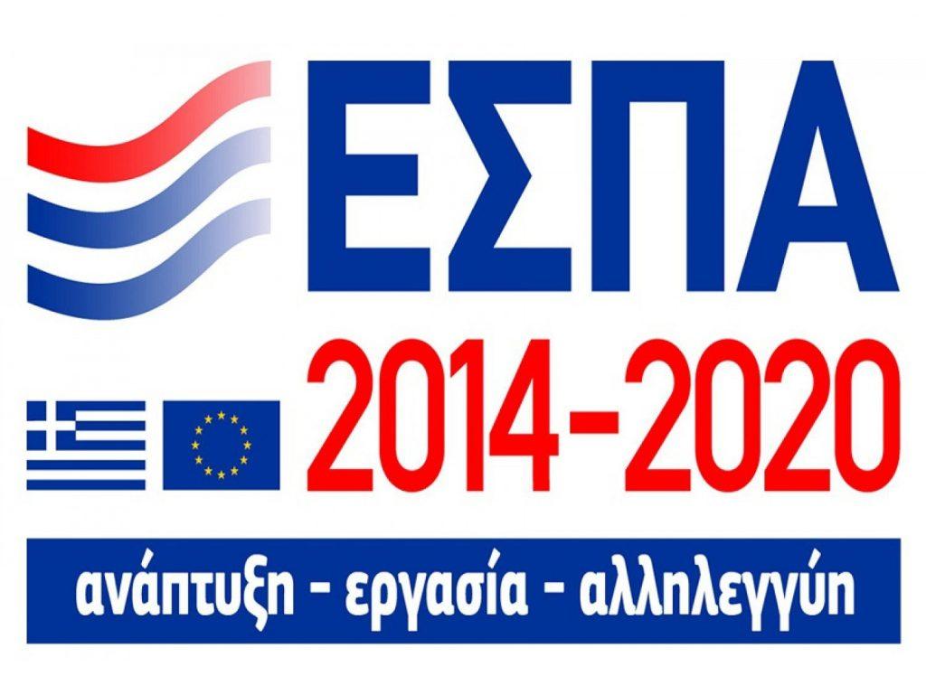 Δημοσιεύτηκε η λίστα των επιχειρήσεων που εγκρίθηκαν για ενίσχυση λόγω COVID-19 στην Περιφέρεια Κεντρικής Μακεδονίας!