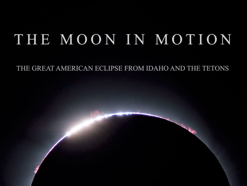 The Moon in Motion: Φοβερό βίντεο της έκλειψης του Ηλίου