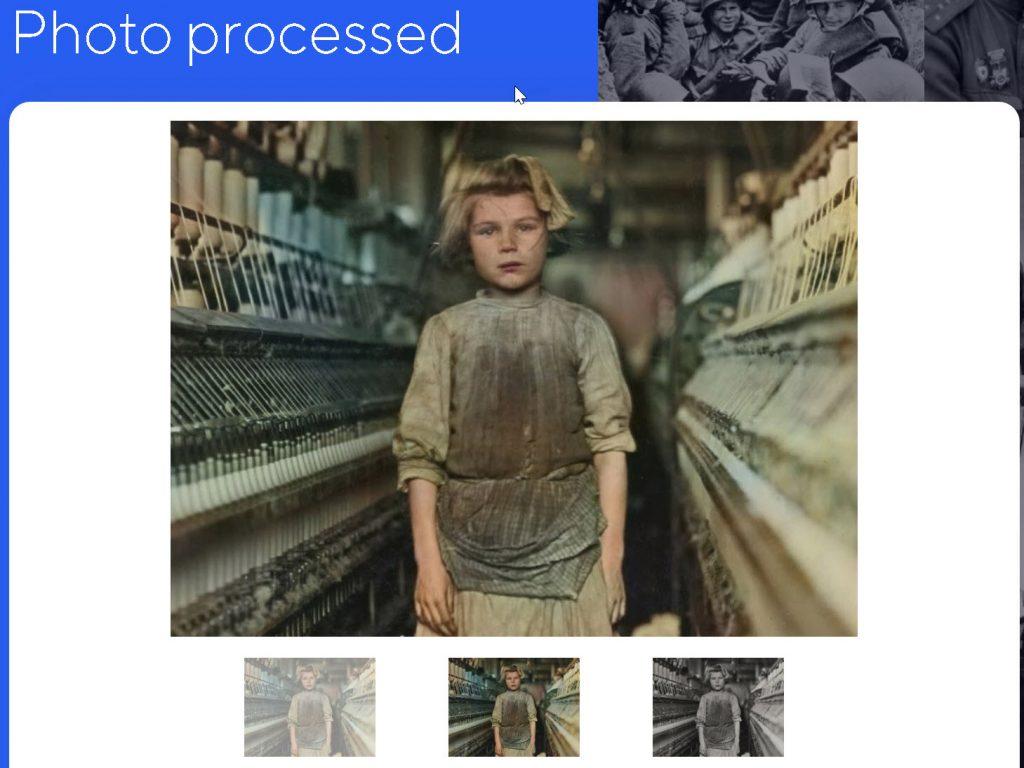 Ιστοσελίδα διορθώνει αυτόματα τις παλιές  φωτογραφίες σας και τις κάνει και έγχρωμες