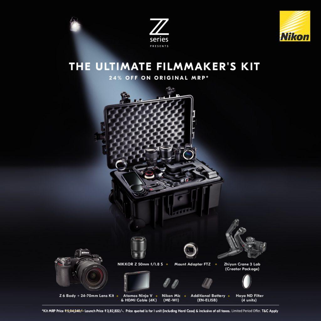 Άνθρακας ο Θησαυρός, η Nikon Ινδίας διαφήμιζε κιτ για βιντεογράφους/κινηματογραφιστές
