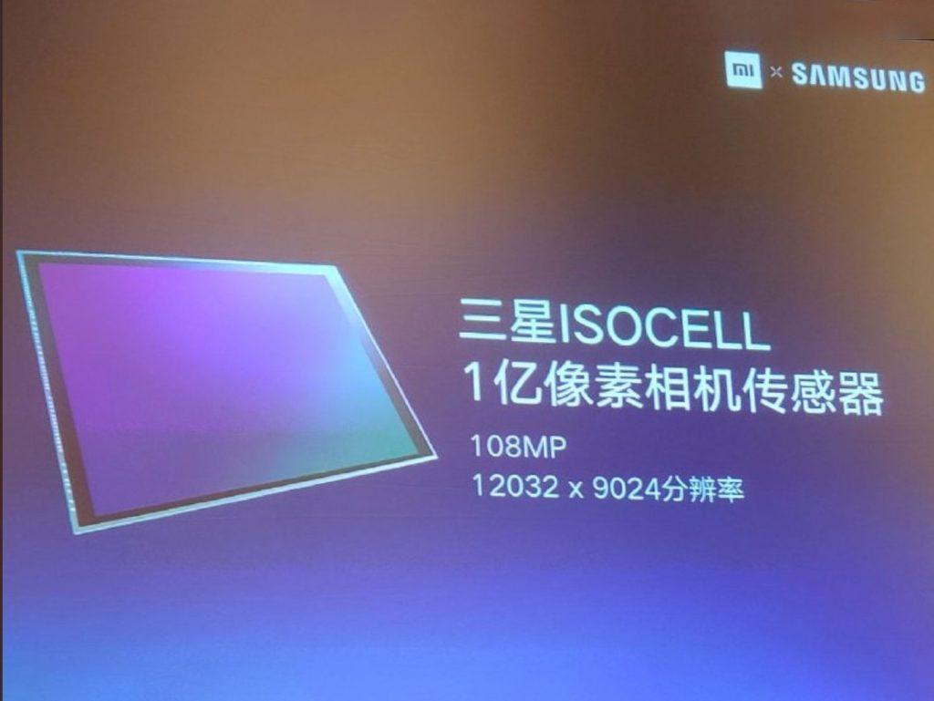 H Xiaomi εκτοξεύει την ανάλυση των καμερών με το πρώτο smartphone στα 108 megapixels