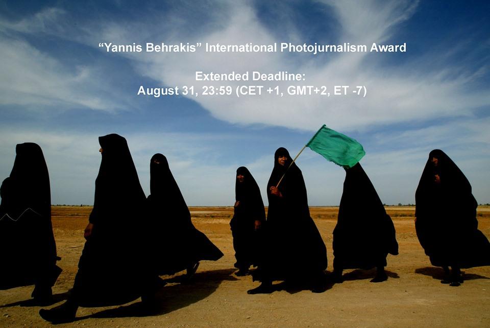 Yannis Behrakis International Photojournalism Award: Παράταση υποβολής συμμετοχών μέχρι τις 31 Αυγούστου