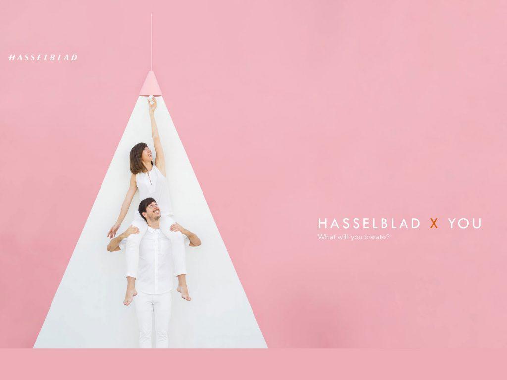 HASSELBLAD X YOU: Διαγωνισμός φωτογραφίας για φωτογράφους με  σύστημα Hasselblad X