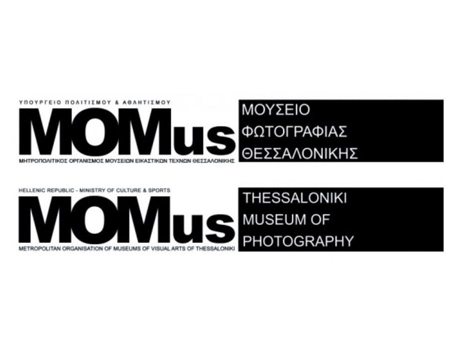 Τι γίνεται με το MOMus-Μουσείο Φωτογραφίας Θεσσαλονίκης; Τι θα θέλαμε να δούμε;