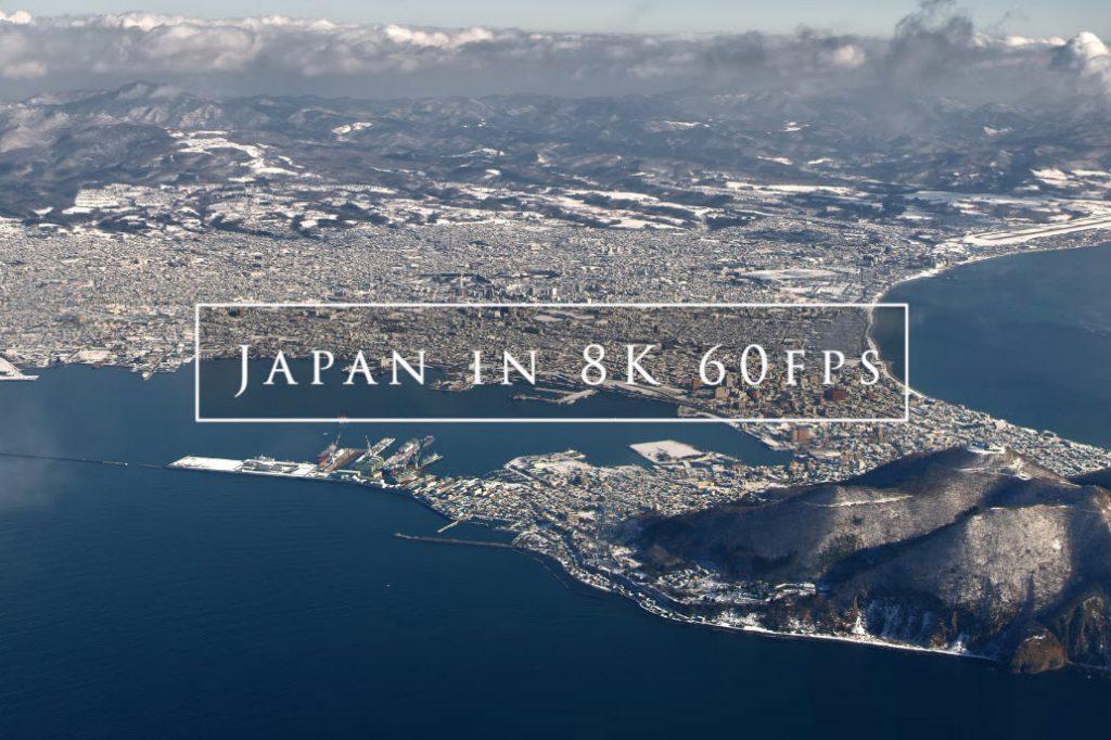 H Ιαπωνία σε εναέριο βίντεο, ανάλυσης 8K/60fps