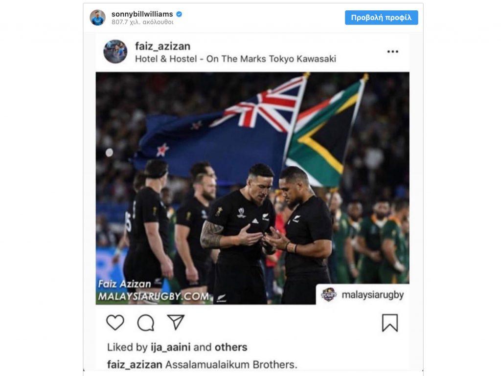 Αστέρας του ράγκμπι ζήτησε συγνώμη από φωτογράφο γιατί δημοσίευσε φωτογραφία του χωρίς credits