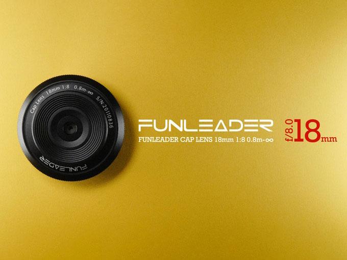 Funleader LensCap 18mm f/8.0: Νέο καπάκι σώματος – φακός