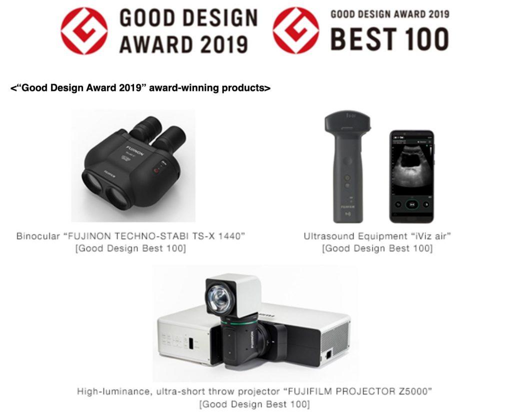 H Fujifilm κέρδισε Good Design Award 2019 για 32 προϊόντα της, τα πέντε ακόμα δεν έχουν ανακοινωθεί!