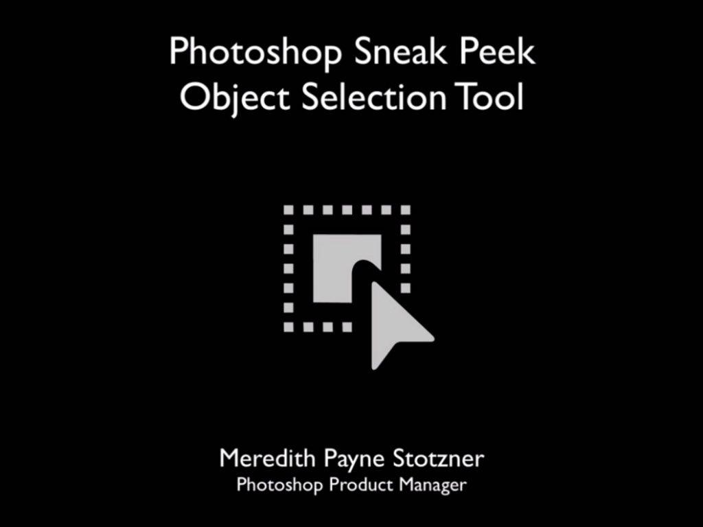 Photoshop: Έρχεται εργαλείο AI επιλογής αντικειμένων, δείτε σε βίντεο τι θα κάνει