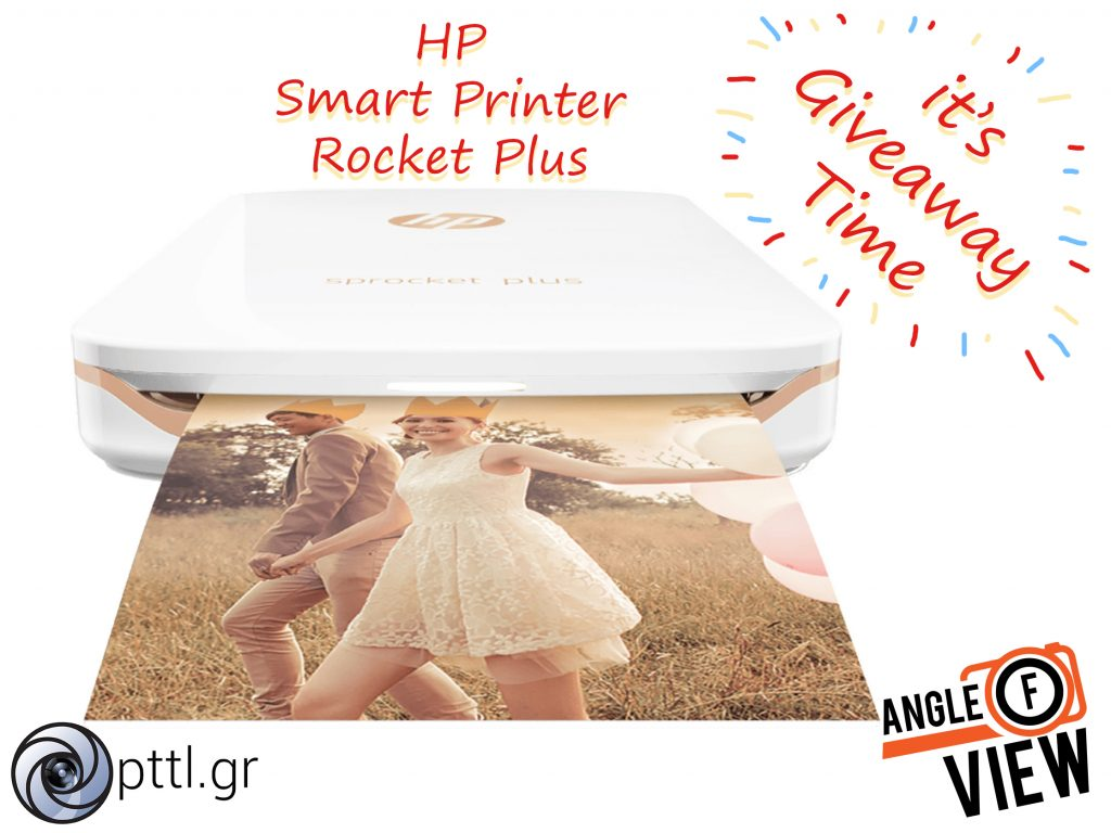 Super Διαγωνισμός στο Instagram με δώρο έναν φορητό εκτυπωτή HP Rocket Plus!