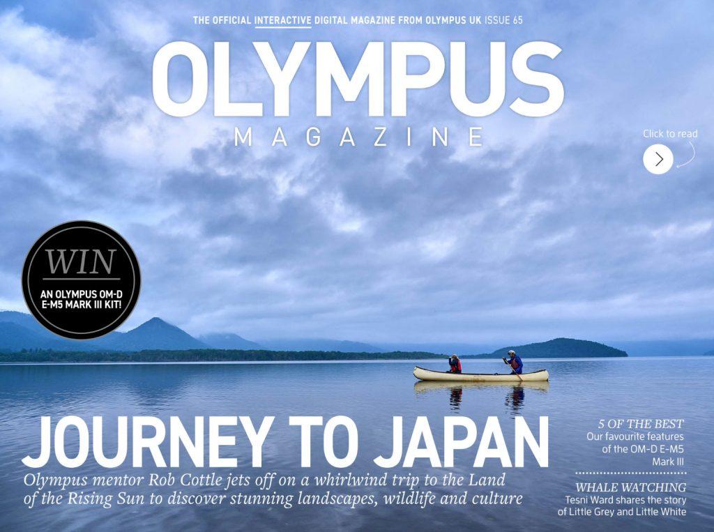 Νέο τεύχος του δωρεάν ψηφιακού περιοδικού Olympus Magazine (κλήρωση για μία E-M5 III)