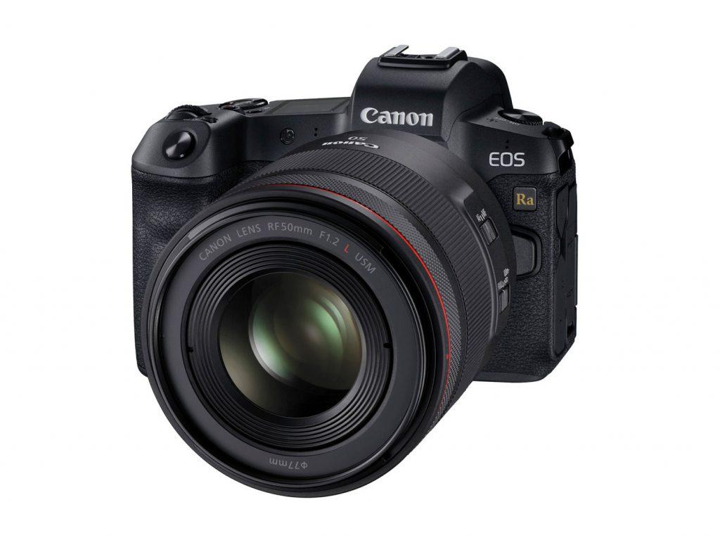 Canon EOS Ra: Διέρρευσαν φωτογραφίες της κάμερας για αστροφωτογραφία