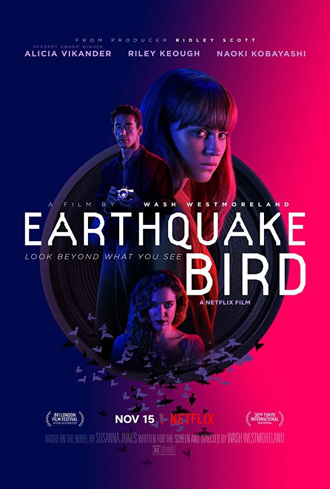 EARTHQUAKE BIRD: Μία ταινία μυστηρίου με πολύ φωτογραφία και Ιαπωνία