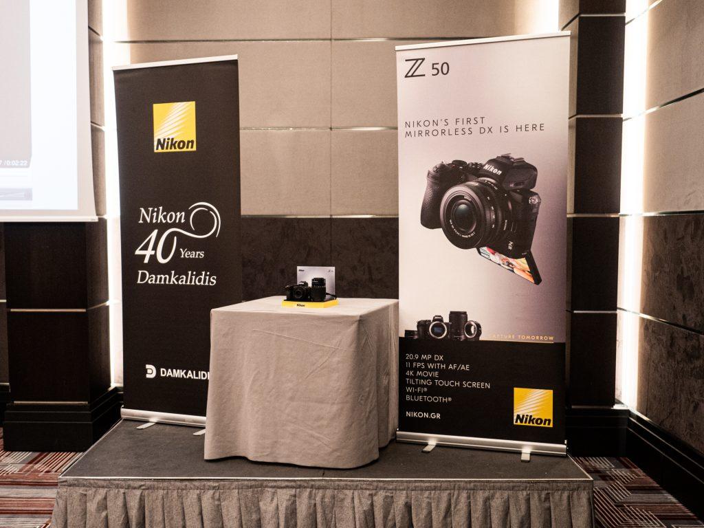 Επίσημη παρουσίαση της Nikon Z 50, έκλεισε τα 40 χρόνια η συνεργασία Δαμκαλίδης Α.Ε. και Nikon!