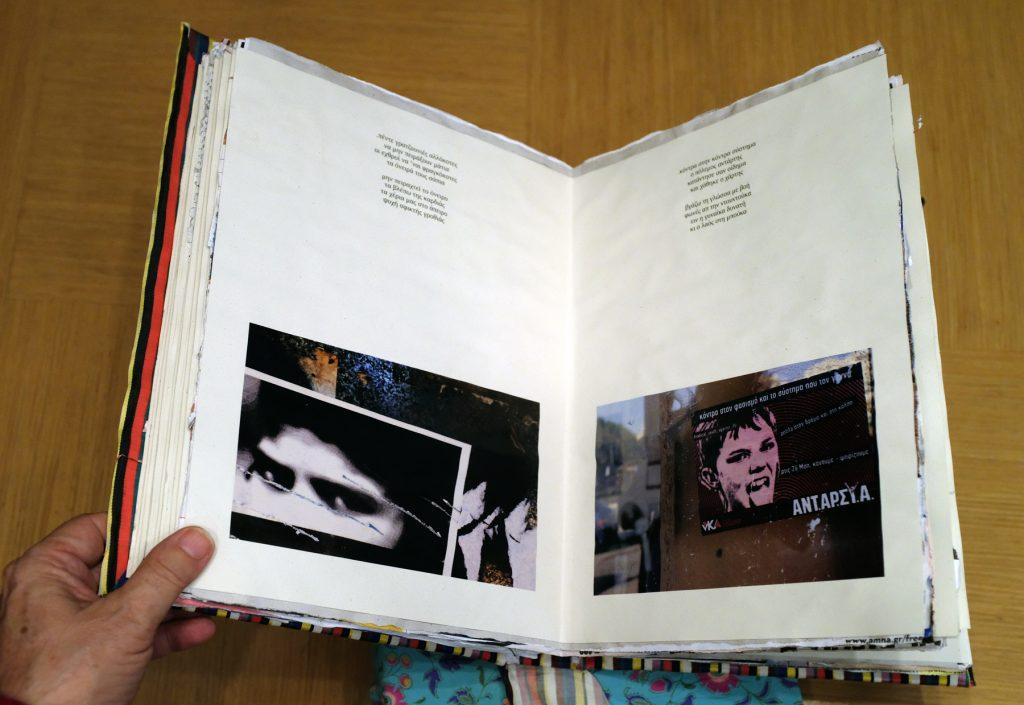 Θραυσματικές Εικόνες Γυναικών: Περί σαγήνης. Έκθεση φωτογραφίας του Βασίλη Καρκατσέλη