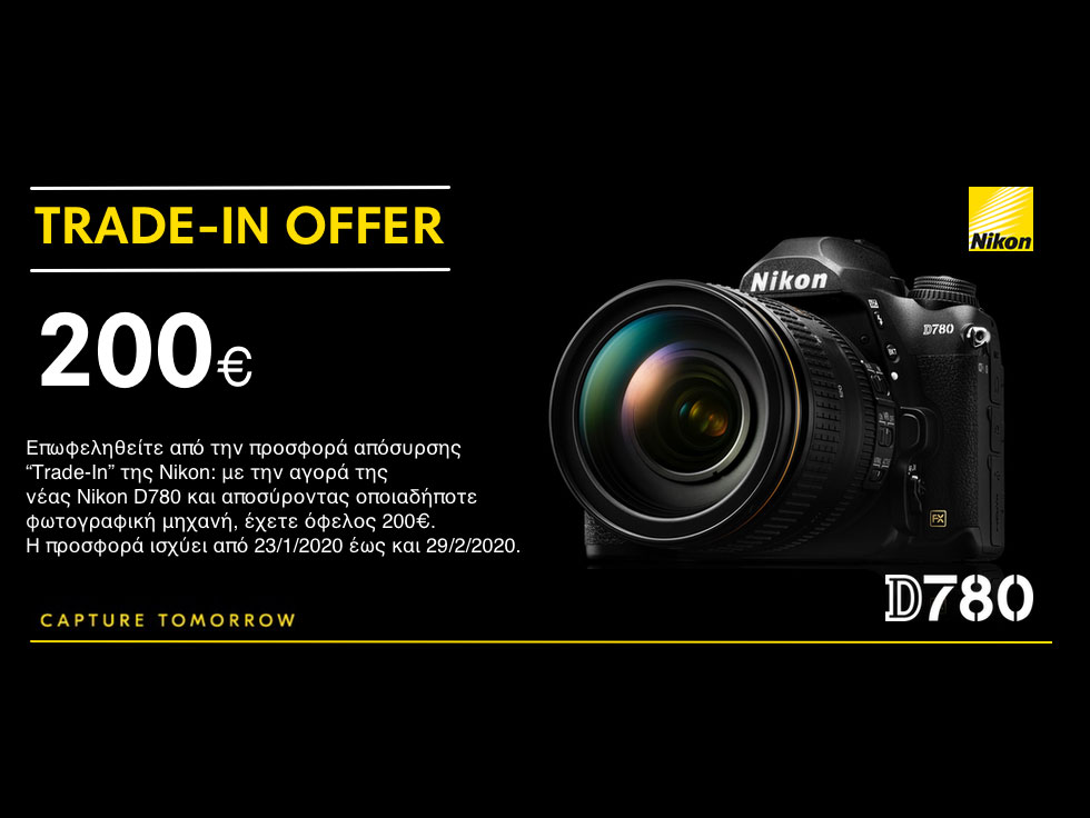 Αυτή είναι η τιμή της Nikon D780 στην Ελλάδα, ξεκίνησε TRADE-IN προσφορά από τη ΝΙΚΟΝ για την αγορά της