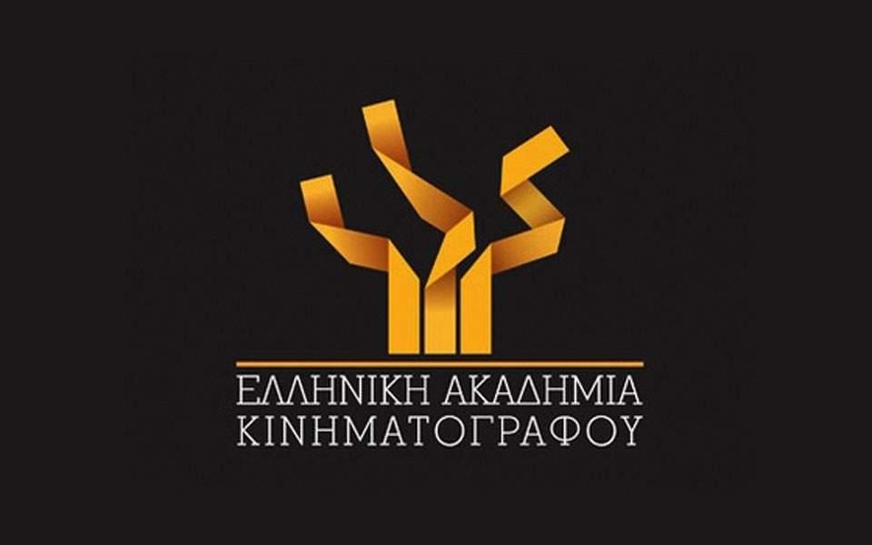 ΒΡΑΒΕΙΑ ΙΡΙΣ 2021: Ανακοινώθηκαν οι υποψηφιότητες των βραβείων της Ελληνικής Ακαδημίας Κινηματογράφου